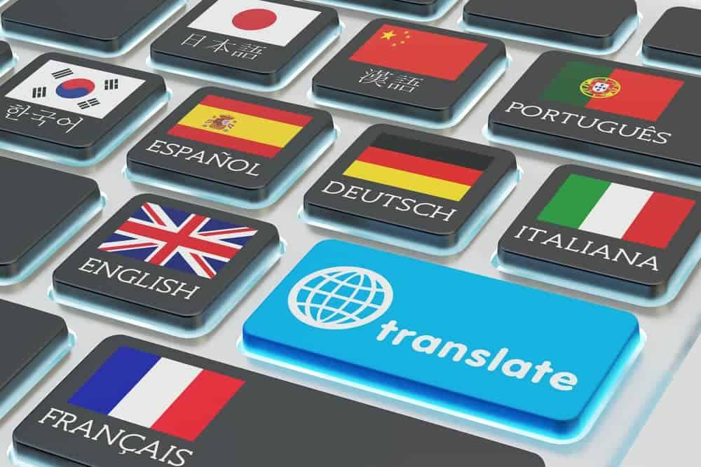 Deman Übersetzungen Sprachen